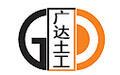 孝感沥青木丝板%生产厂家《15264870002有限公司__欢迎您!