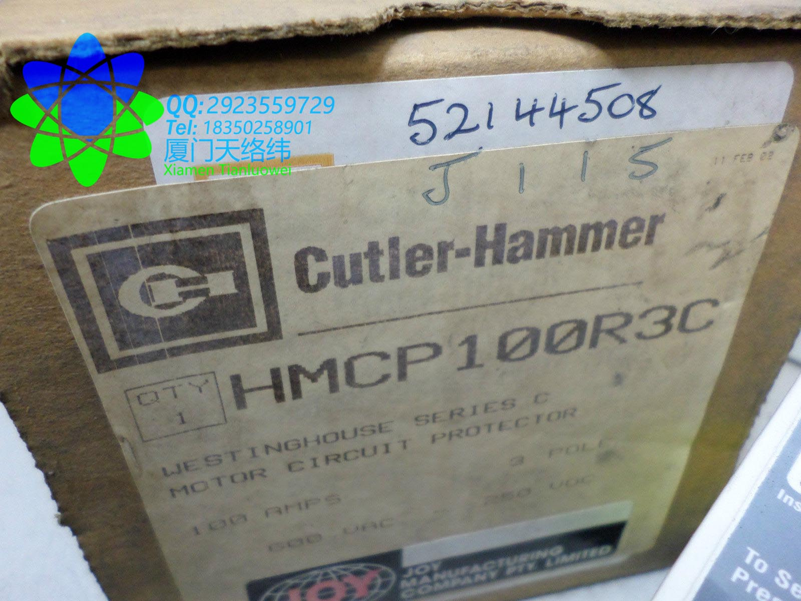 on ac blower motor wiring diagram k48hxfcm 3726
