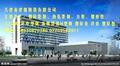 天津市津瑞鋼鐵有限公司