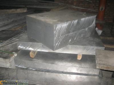 锦西模具铝板卖价多少