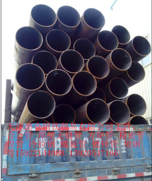 澳門鋼管,澳門無縫鋼管,澳門大口徑鋼管13920547166