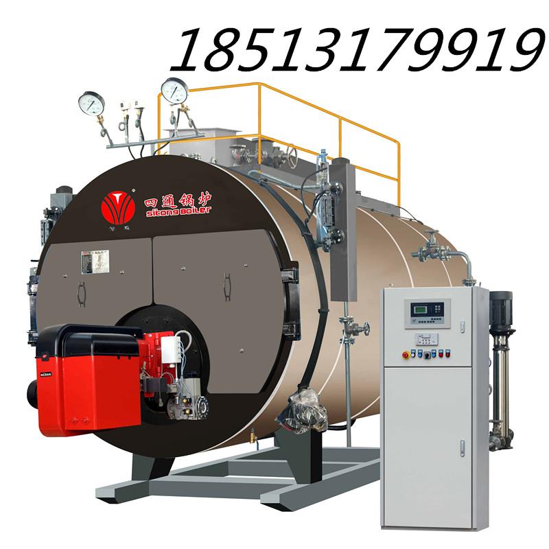 1吨燃气锅炉 燃油燃气蒸汽锅炉 卧式蒸汽锅炉价格