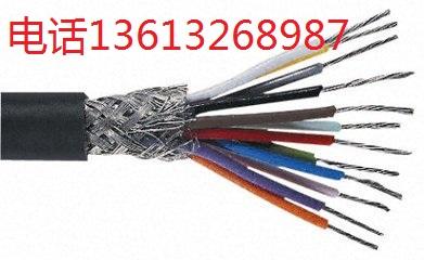 RS485通讯电缆 RS485通讯电缆价格 RS485通讯电缆厂家