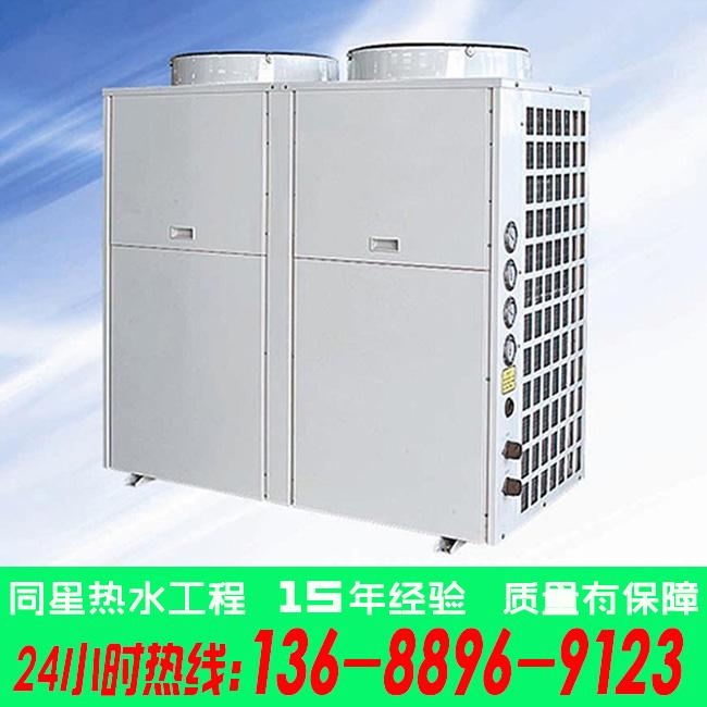 惠州惠东空气源热泵热水器放心选择