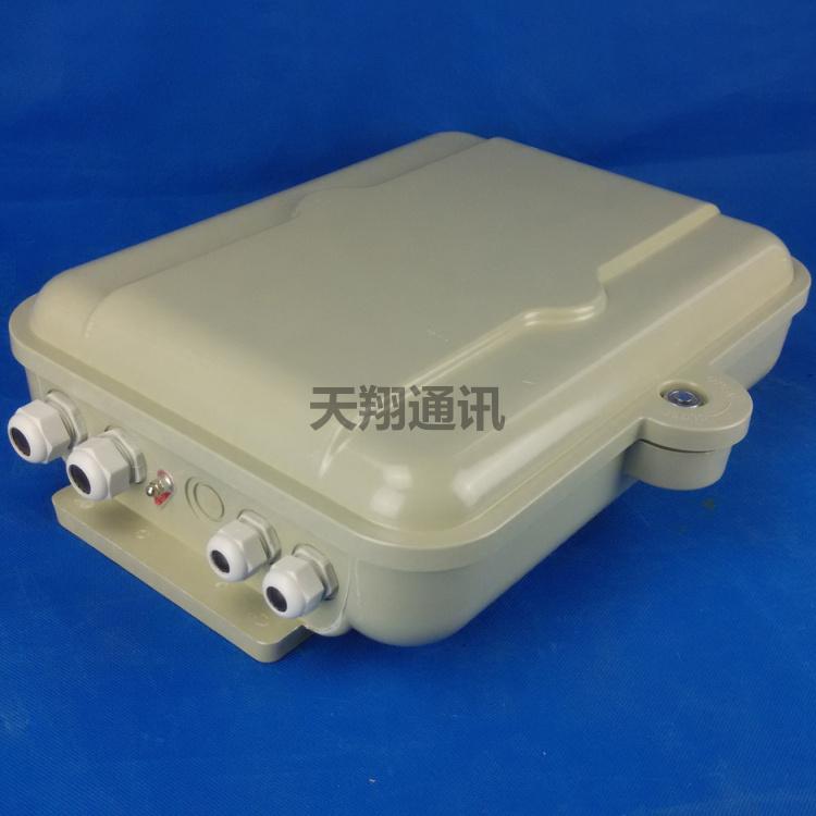 1分16芯FTTH光纖分線盒分光箱分纖箱 插片式光分路器箱壁掛抱桿