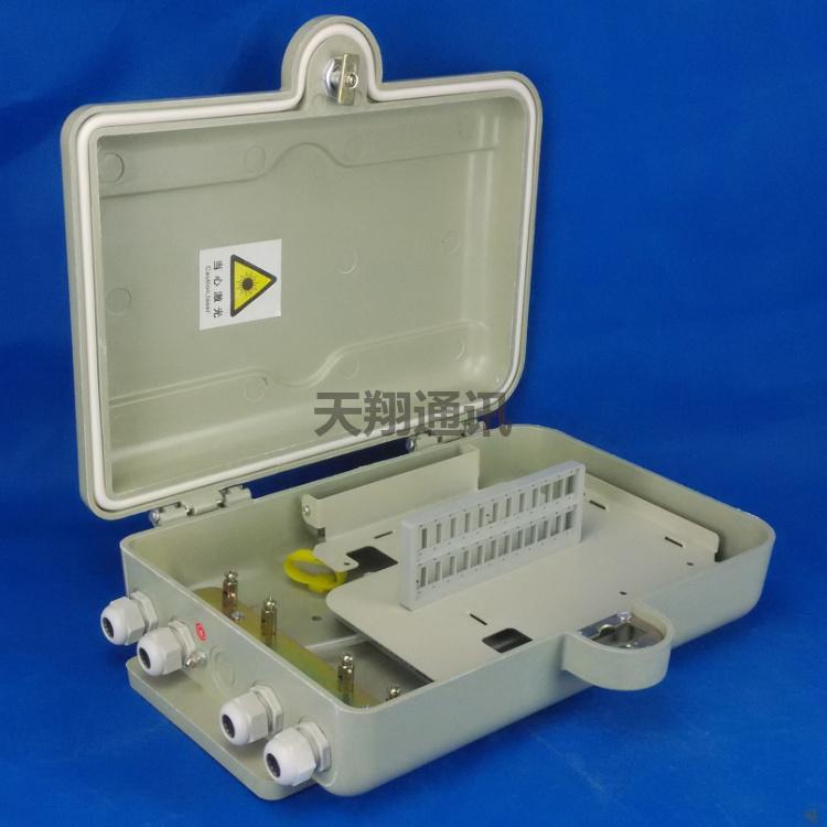 特價12芯16芯24芯光纖分纖箱 光纖配線箱光纖分光箱 分線盒室外