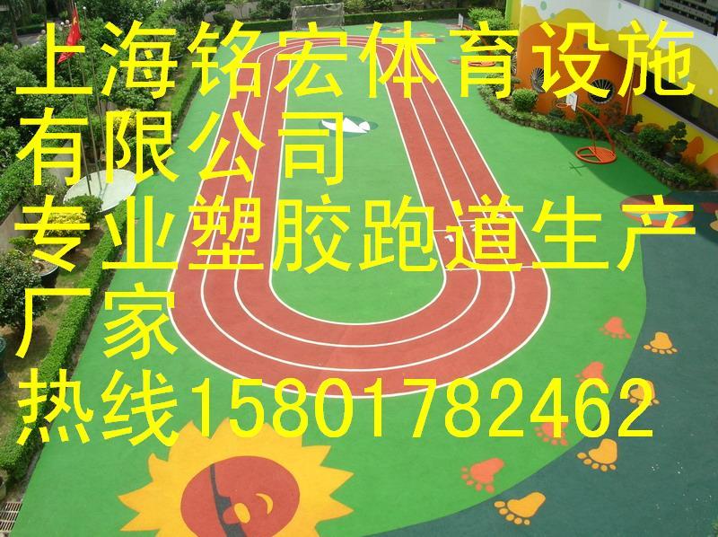 南京篮球场生产厂家《有限公司欢迎光临!》