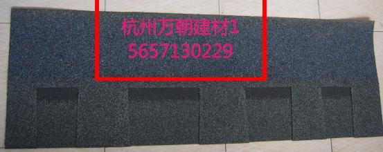 天长沥青瓦厂家直销15657130229