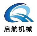 大城县启航机械设备厂