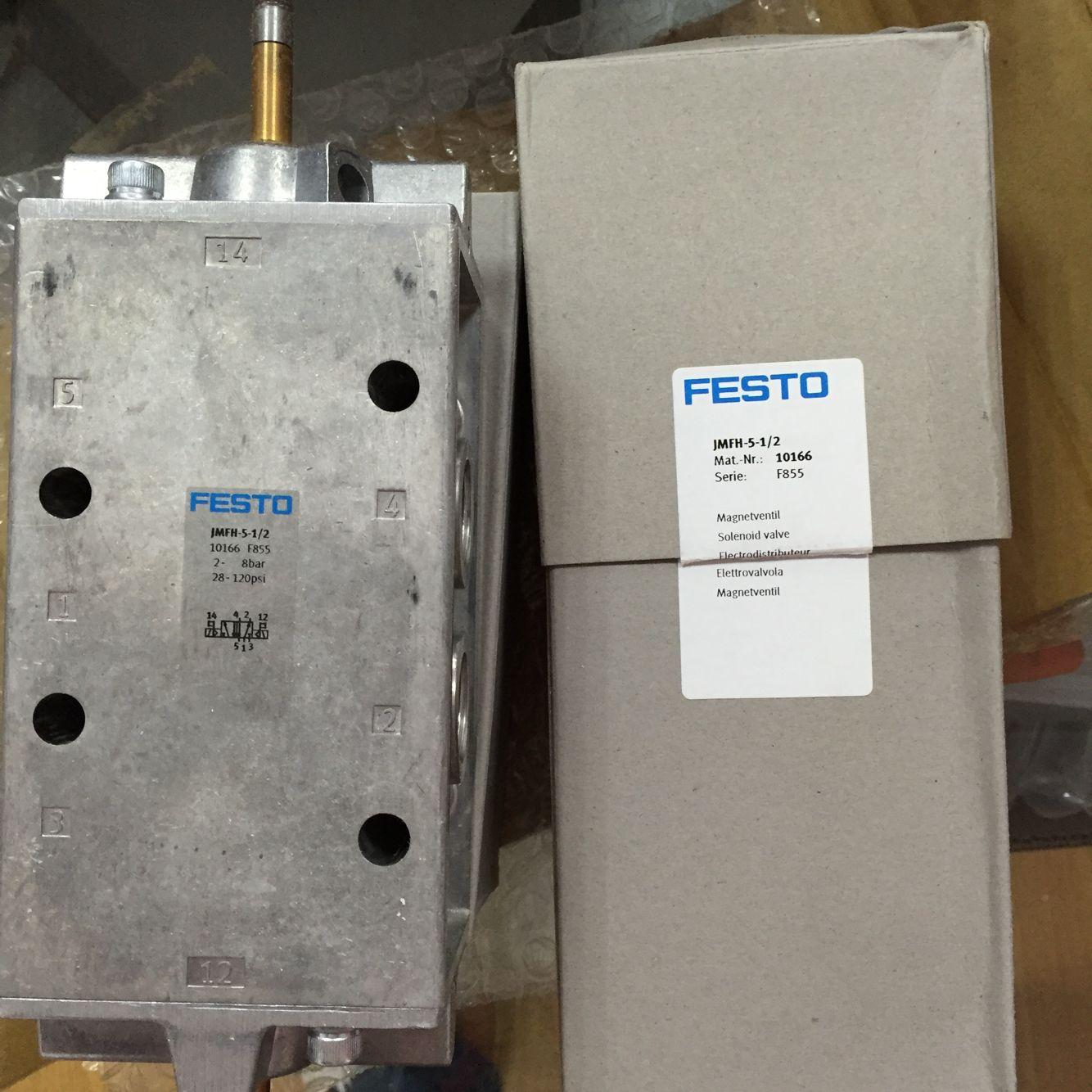 询价FESTO电磁阀MN1H-5/2-D-3-C