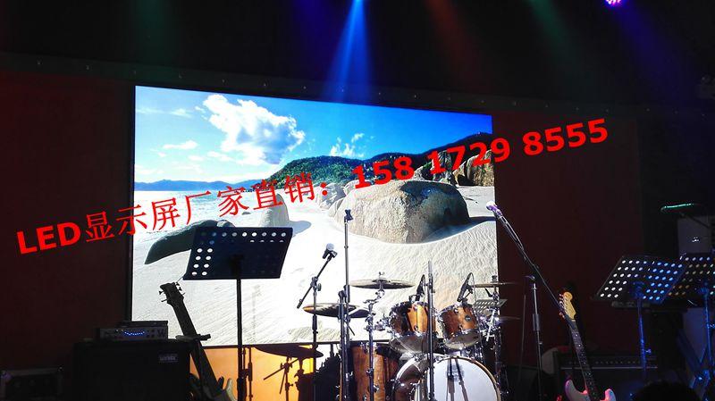 青岛市崂山区小间距高清led显示屏/小间距高清led显示屏厂家价格报价