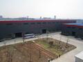 丹阳市电炉厂万博体育mantbex登录