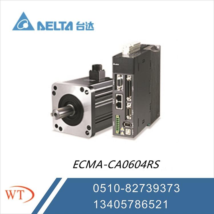 400W绝对值编码器台达伺服电机A2系列ASD-A2-0421-L