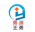 宁波勇源高频设备