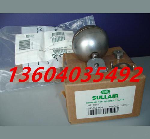 锦州寿力空压机24KT机油02250051-153销售代理维修保养