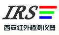 西安红外检测仪器有限公司
