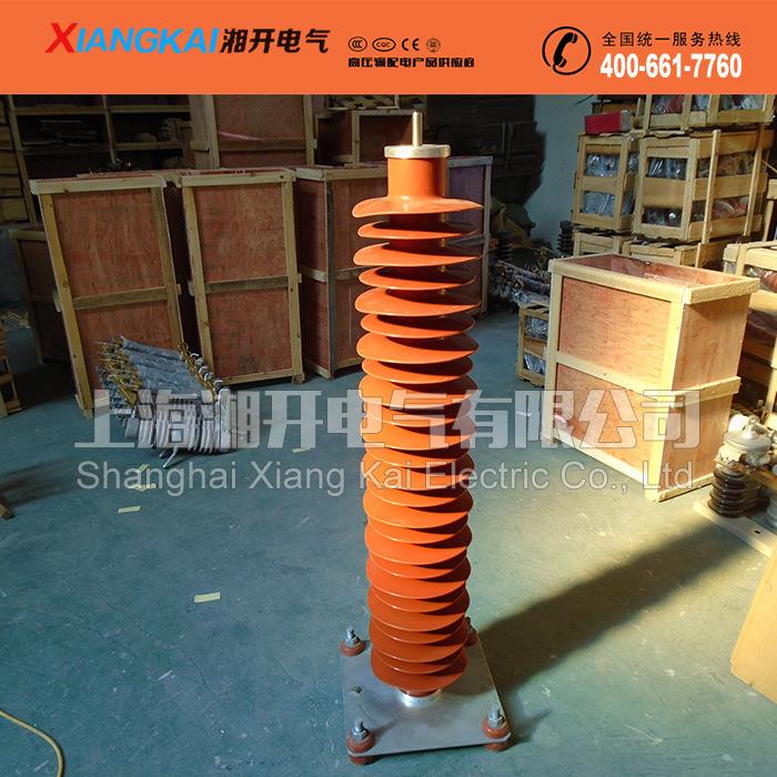 高压氧化锌避雷器HY5WZ-100/280W复合氧化锌避雷器价避雷器110KV