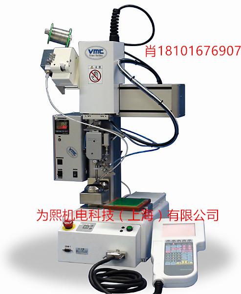 上海全自动焊锡机器人  VMT桌上型自动焊锡机  18101676907