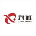 安平縣興城絲網制品有限公司