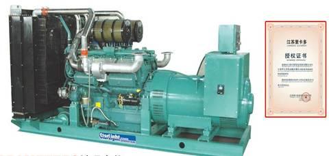 星光产品技术特点13002020809里卡多柴油发电机
