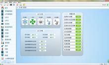 机房空调监控|四川机房空调监控|四川机房精密空调监控