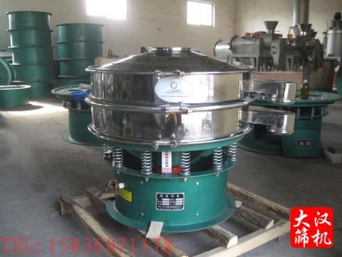 膨润土粉振动筛 膨润土粉除杂筛分机厂家 首选大汉机械