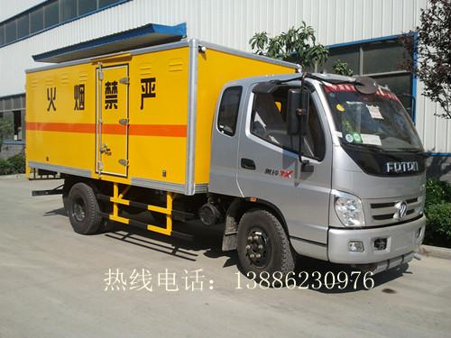 贵州省毕节市江铃易燃液体厢式运输车