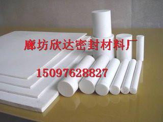 成都聚四氟乙烯板 成都聚四氟乙烯板哪有销售
