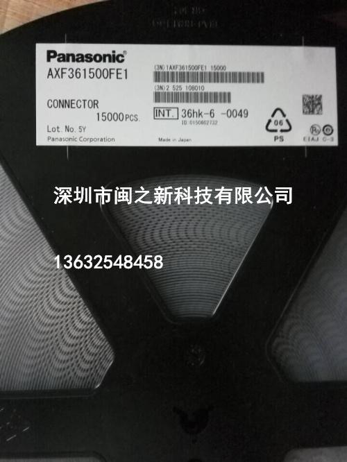 电池连接器AXF461500