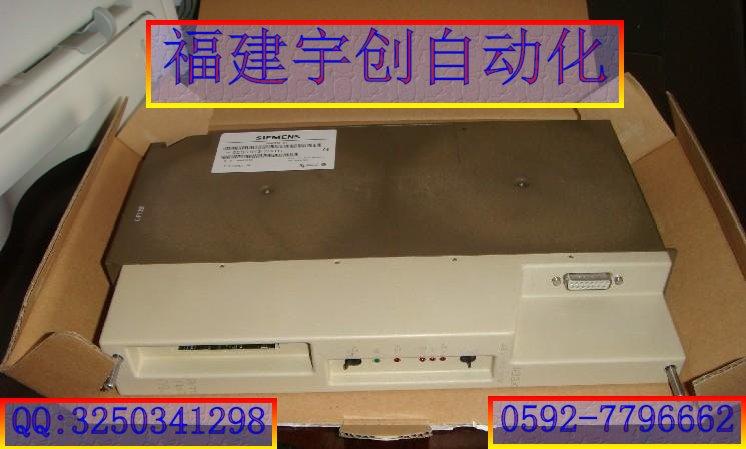 6ES7 312-5AC81-0AB0