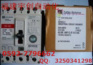 6ES7 312-5BD00-0AB0