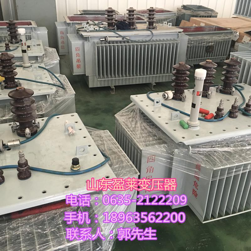 开县SH15非晶合金变压器厂SH15非晶合金变压器厂