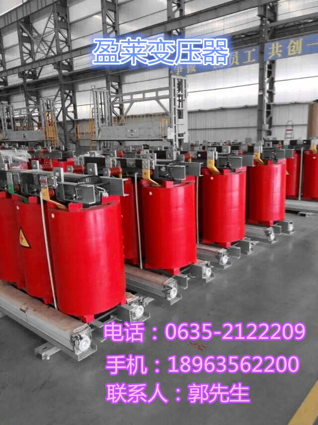 辽中SH15非晶合金变压器厂SH15非晶合金变压器厂