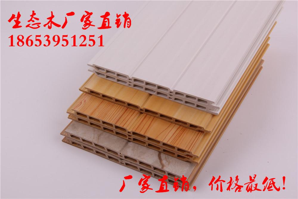 镇江市句容市生态木40*50方木教堂工程墙板