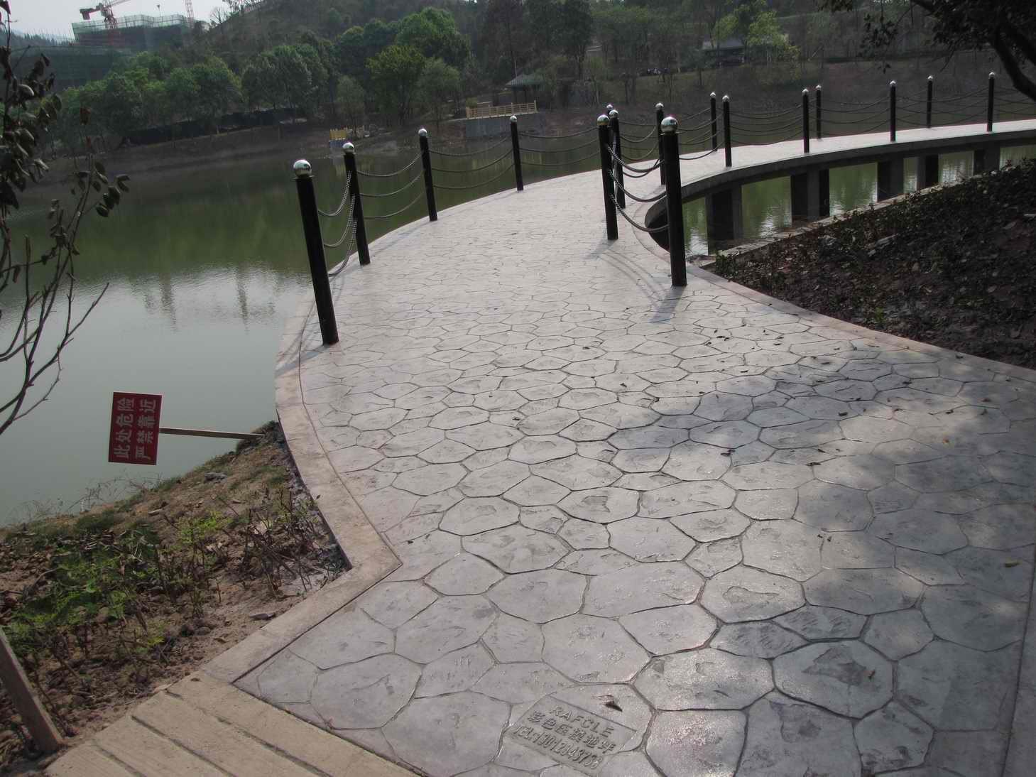 宁德园林景观地坪|寿宁压花地坪做法|周宁广场砖压模混凝土地坪
