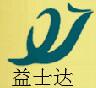 益士達(廈門)電子科技有限公司