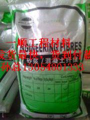 张掖/砂浆抗裂纤维%集团公司13054801333欢迎您