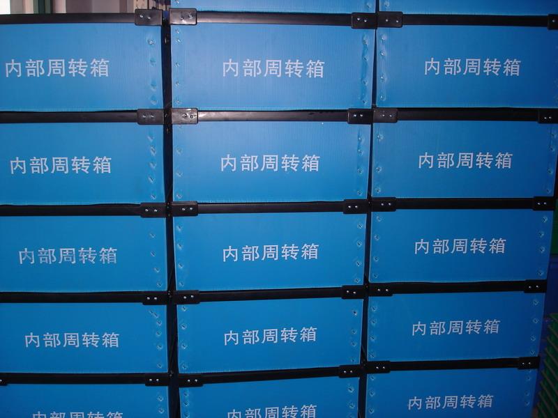 重庆黑色防静电中空板箱欢迎来电