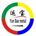 東莞市運寶金屬有限公司