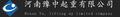 河南豫中起重集團有限公司