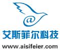北京艾斯菲尔科技有限公司