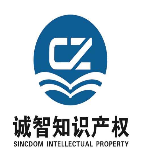 企业知识产权贯标_临沂知识产权贯标图片