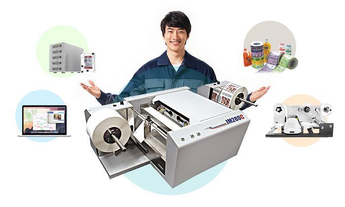 小批量标签打印机厂家直销 小批量标签印刷哪家好