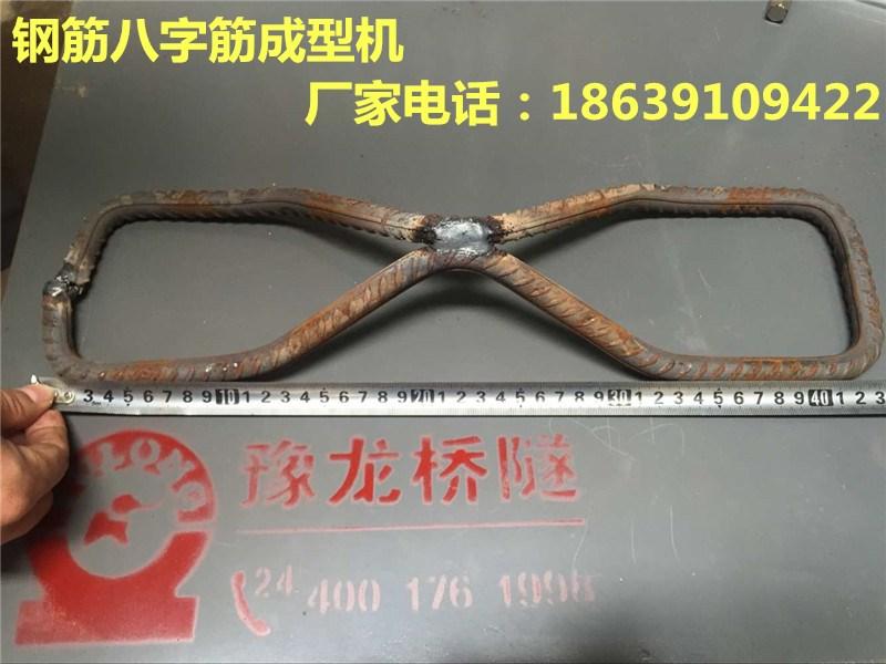 钢丝绳小对接编法步骤图解