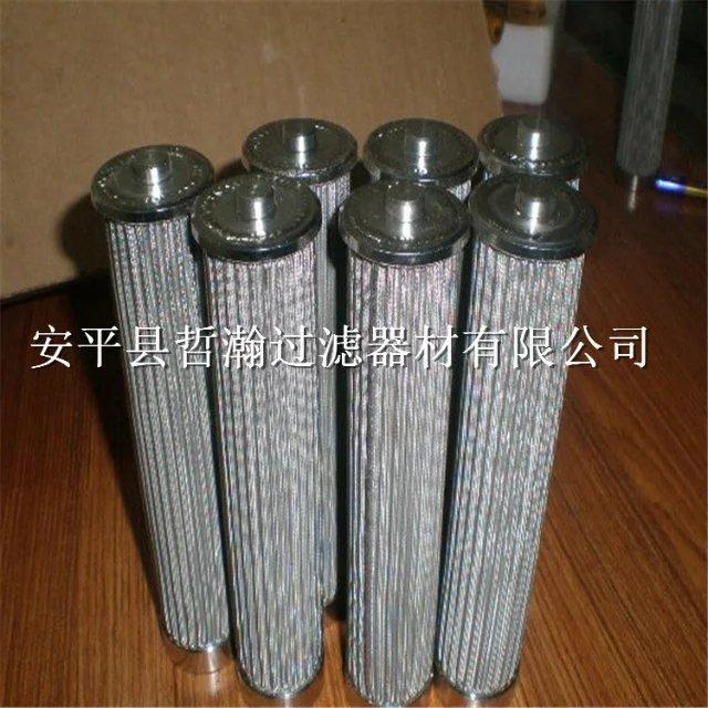厂家销售304不锈钢滤芯 气体除杂质过滤芯 微米级滤芯
