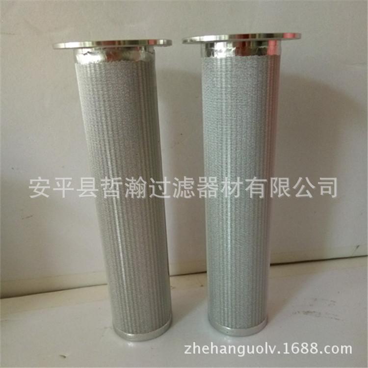 不锈钢异形过滤网网筒 过滤桶 过滤网 过滤片 可定做