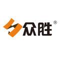 广州众胜行电子科技有限公司logo