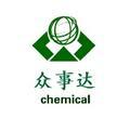 深圳市眾事達表面處理技術有限公司