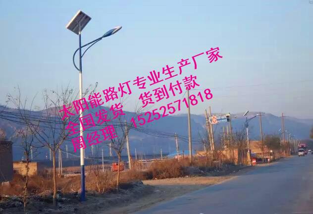 文山太陽能路燈、文山太陽能路燈價格