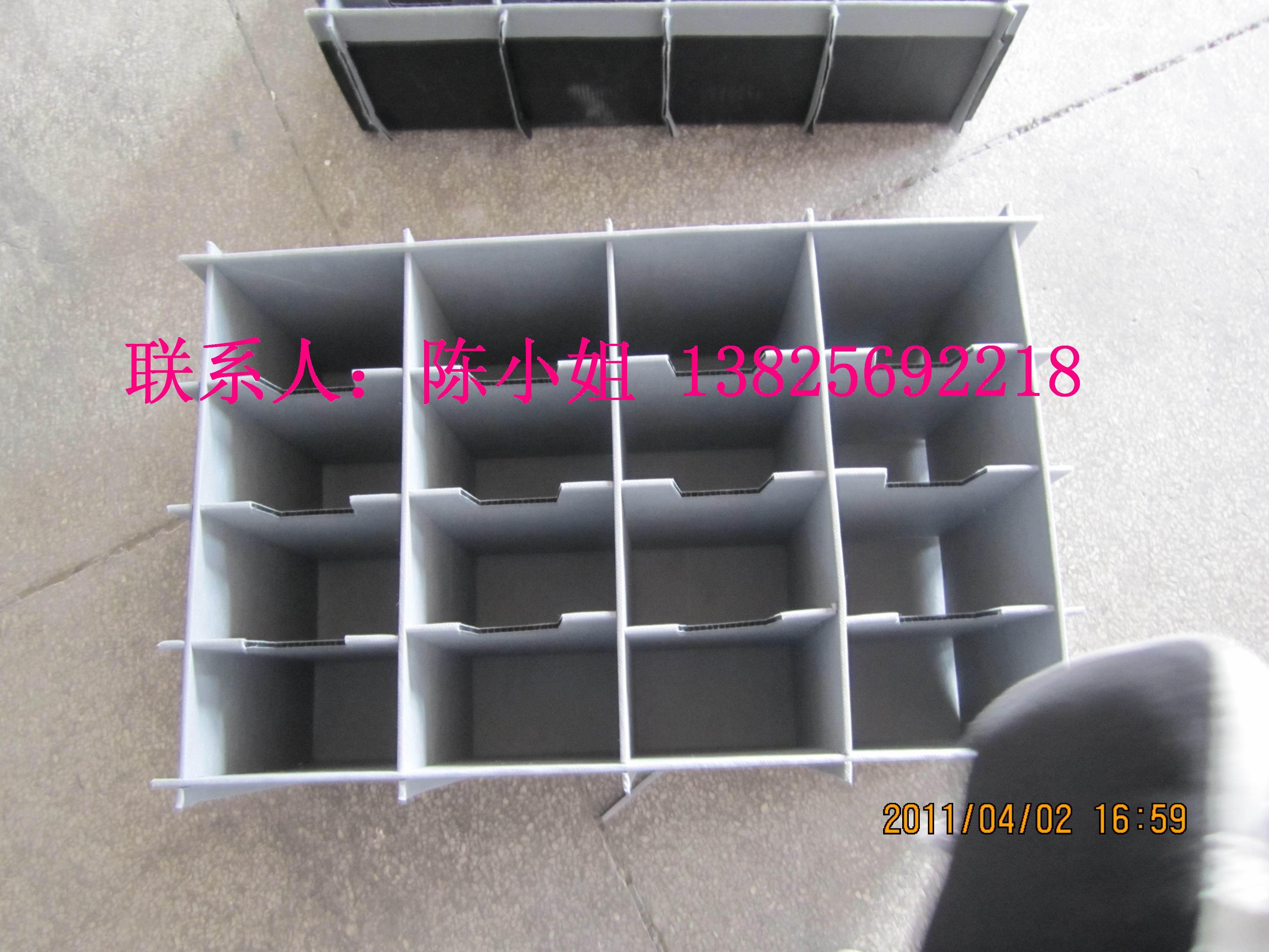 广东中空板箱、中山中空板箱、珠海中空板箱、东莞中空板箱